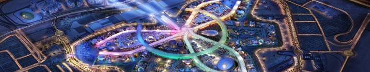expo 2020 dubai business